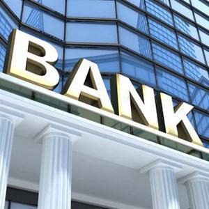 Банки Динской