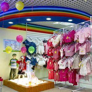 Детские магазины Динской