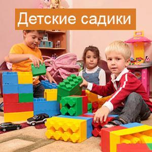 Детские сады Динской