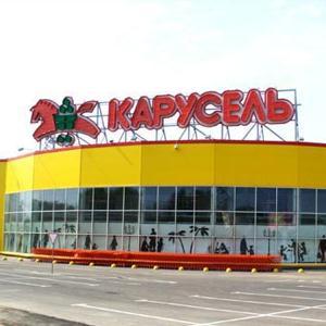 Гипермаркеты Динской