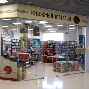 Книжные магазины Динской