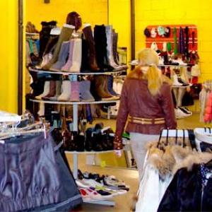 Магазины одежды и обуви Динской