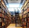 Библиотеки в Динской
