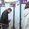 Центры занятости в Динской