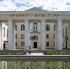 Дворцы и дома культуры в Динской