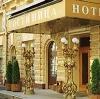 Гостиницы в Динской