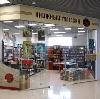 Книжные магазины в Динской