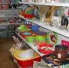 Магазины хозтоваров в Динской