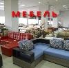 Магазины мебели в Динской
