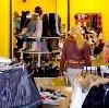 Магазины одежды и обуви в Динской