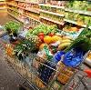 Магазины продуктов в Динской