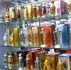 Парфюмерные магазины в Динской