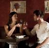 Рестораны, кафе, бары в Динской