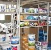 Строительные магазины в Динской