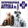 Ветеринарные аптеки в Динской