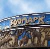 Зоопарки в Динской