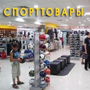 Спортивные магазины Динской