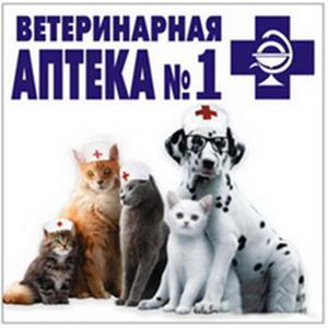 Ветеринарные аптеки Динской